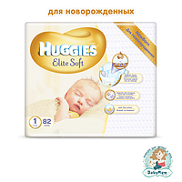 Подгузники Huggies Elite Soft NewBorn 1 (2-5 кг), 82 шт.