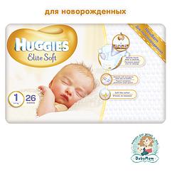 Подгузники Huggies Elite Soft NewBorn 1 (2-5 кг), 26 шт.
