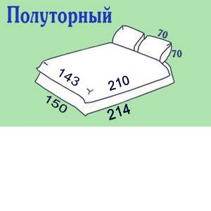 Постельное белье, полуторное ранфорс, Вилюта (VILUTA)