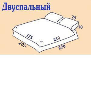 Постельное белье, двуспальное,ранфорс, Вилюта (VILUTA)