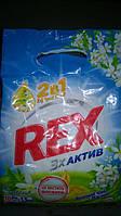 Пральний порошок Rex  актив 2в1 зелений чай і жасмін 1.5кг