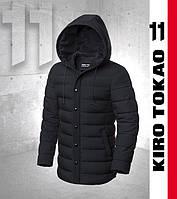 Комфортная японская зимняя куртка мужская Киро Токао - 8806 графит