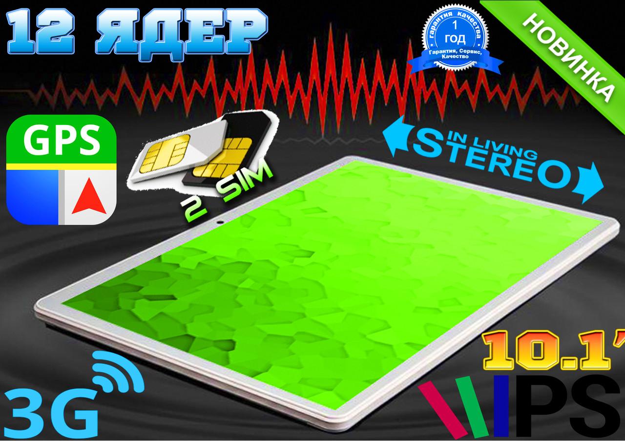 Супер планшет телефон Asus GX8, 12 core, 10.1'', 4Gb RAM / 32 Gb Rom, GPS, 2 sim, 3G + чехол