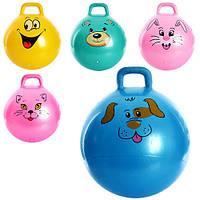 Мяч для фитнеса MS 0482, с ручкой, 55 см, 600г, 5 видов, в кульке, 15-19-6 см