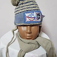 Набор шапка+Шарф детский зимний. Польша. Теплая . розница . TM Grans
