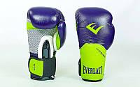 Перчатки боксерские кожаные на липучке Everlast PRO STYLE ELITE  (р-р 10-12oz, фиолет-салатов), фото 1