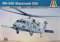 """Вертолет MH-60K """"Blackhawk soa"""""""