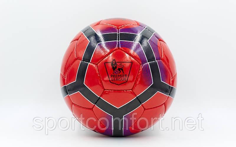 Футбольный мяч №5 Премьер Лиги (футбольний м'яч)