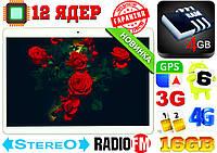 Крутой планшет телефон Asus Pad10, 12 ядер, 10.1'', 4Gb RAM /32Gb Rom, GPS, 2 sim + ЧЕХОЛ с клавиатурой!
