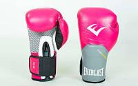Перчатки боксерские кожаные на липучке Everlast PRO STYLE ELITE  (р-р 10oz, розовый-серый), фото 1