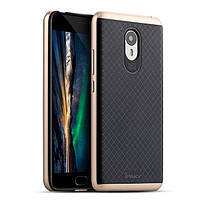Чехол - бампер iPaky (Original) для Meizu M3 / M3 mini / M3 - Rose Gold
