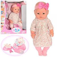 Кукла Пупс Baby Born (Беби Борн) BL020B. 42 см, 8 функций, 9 аксессуаров