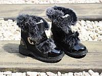 Ботинки детские зимние на девочку Польша Размеры 31- 36