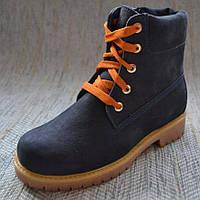 Зимние ботинки Foletti для мальчиков кожаные размер 31 36 37