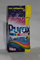 Пральний порошок  Purox Universal | Color (10 кг)