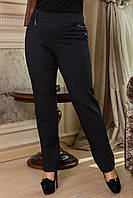 Женские брюки  дудочки батал