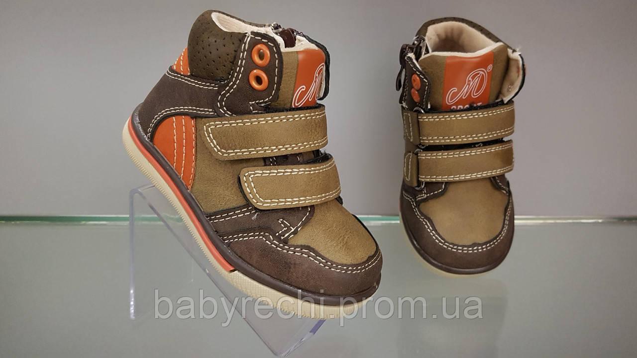 8ba54cf0ccaa Детские осенние ботинки на флисовой подкладке на мальчика 21-24 -  Оптово-розничный интернет