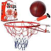 Детское баскетбольное кольцо с мячом M 2654