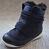 Зимние ботинки на мальчика Foletti Kids размер 25-30