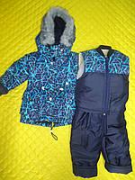Детский зимний термо комбинезон Зимушка р.80-116 мальчикам очень теплый с подстежкой овчинка, арт.42