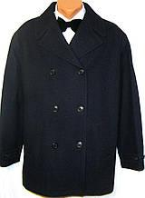 Полу пальто мужское зимнее L.O.G.G. (52-54)