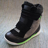 Теплые ботинки для мальчика Foletti Kids размер 30