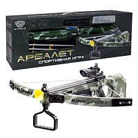Арбалет M 0004 U/R, стрелы на присосках, прицел, лазер, в коробке, 71-27-12 см