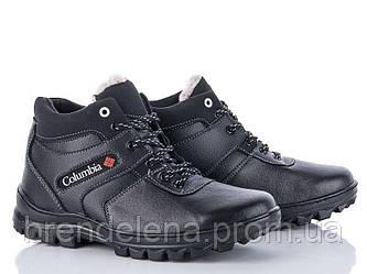 Чоловічі зимові черевики р 40 (Sunshine Кардинал) )