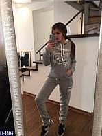 Стильный серо-меланжевый женский теплый спортивный костюм  трехнить +флис. Арт-15000/6