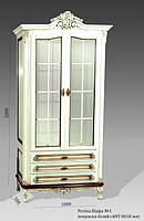 """Горка в гостиную классическом стиле """"Регина"""" (шкаф №1)"""