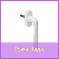 Ручка Hoppe