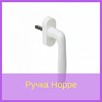 Ручка Hoppe, фото 1