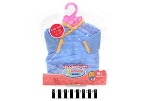 """Одежка для пупса Baby born 42 см""""BВ"""" р. 22,5*0,5*28,5 смBJ-22"""