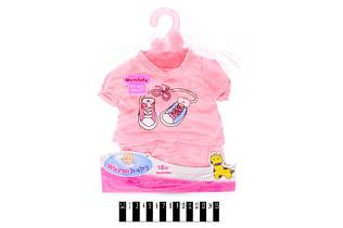 """Одежка для пупса Baby born 42 см""""BВ"""" р. 22,5*0,5*28,5 смDBJ-434А"""