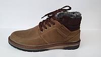 Зимние Кожаные Ботинки подросток Multi Shoes