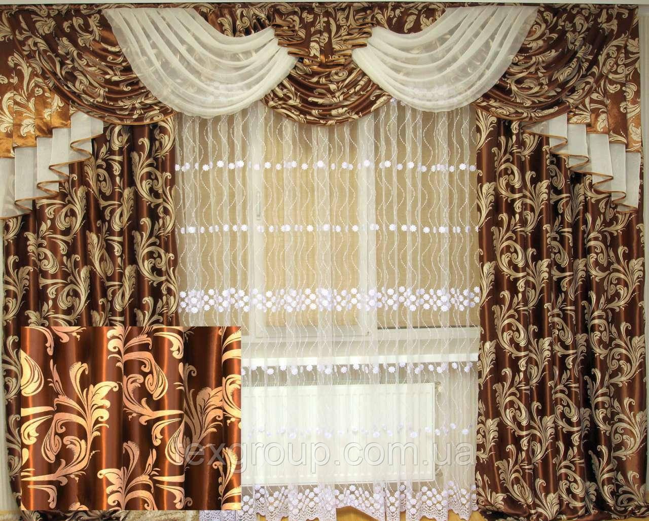 Комплект штор с ламбрекеном из блекаута №315