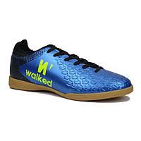 Футзальные кроссовки (бампы)
