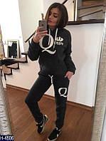 Стильный серо-графитный женский теплый спортивный костюм  трехнить +флис. Арт-15000/7