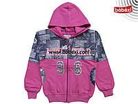 Куртка детская на 6, 7, 8, 9 лет. BABEXI. Турция.