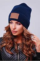 Удобная вязаная универсальная шапка темно-синего цвета