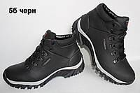 Мужские зимние кожаные  ботинки Сlubshoes Columbia Black