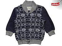 Куртка детская на 1, 2, 3, 4 года. BABEXI. Турция.