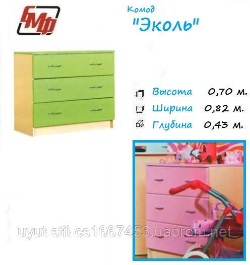"Комод "" ЭКОЛЬ """