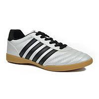 Детские футзальные кроссовки