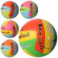 Мяч волейбольный VA 0035, офиц.размер, резина, 5цветов, 280-300г