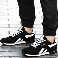 Беговая обувь Черный / Синий Обувь Мужской Синтетика 04643215