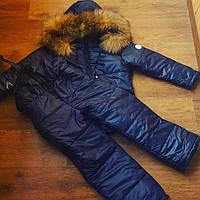 Темно синий зимний комплект Moncler . Реальное фото