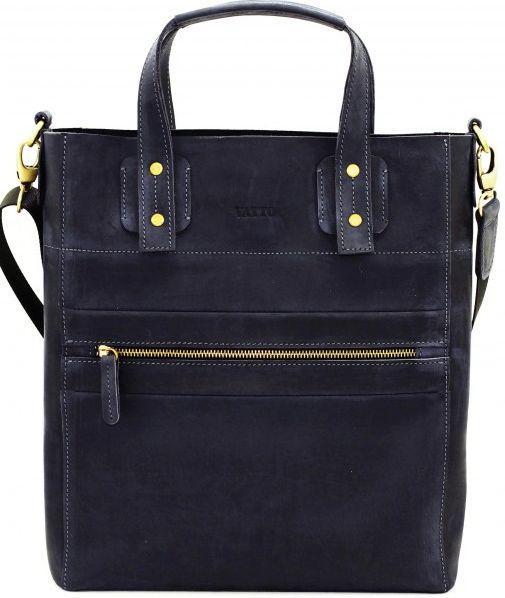 Чоловіча сумка з натуральної шкіри VATTO MK6.2 KR600 синій