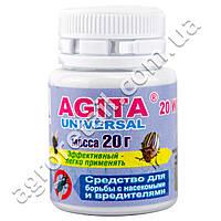 Гранулы от мух Агита 20 WG 20 г