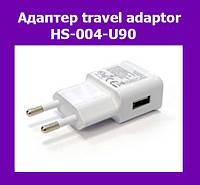 Адаптер travel adaptor HS-004-U90